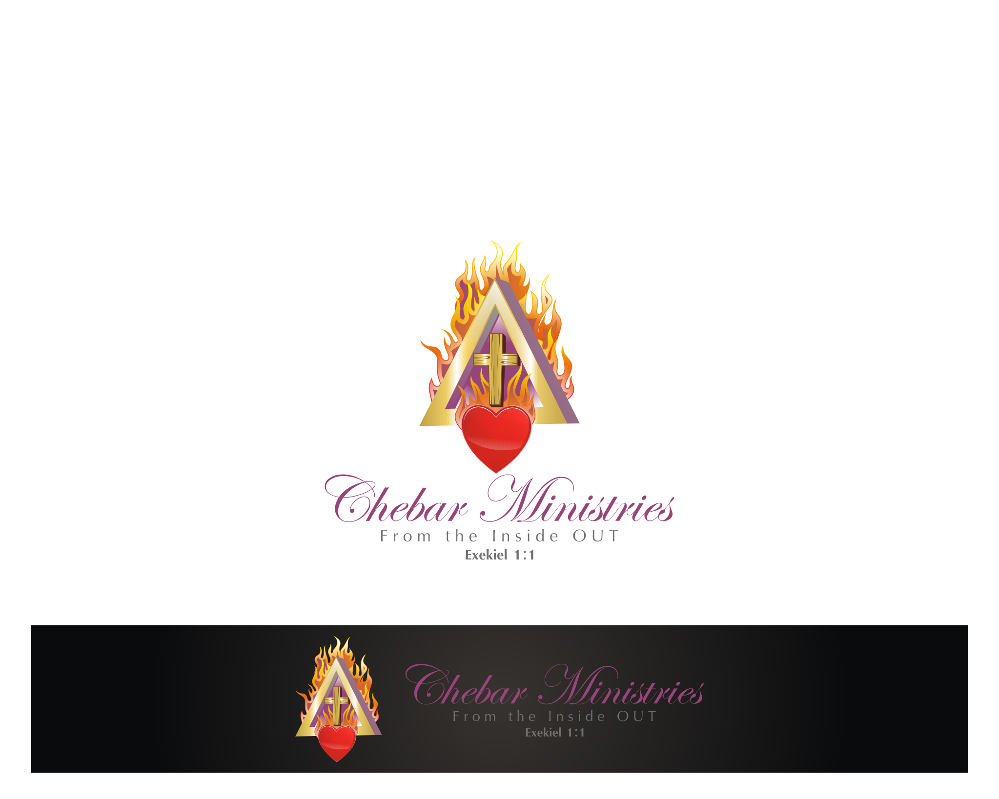 Create the next logo for Chebar Ministries...From the Inside OUT