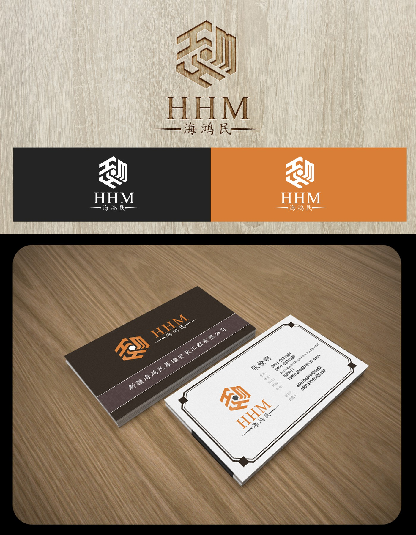 Create a classy and elegant, vintage style business card