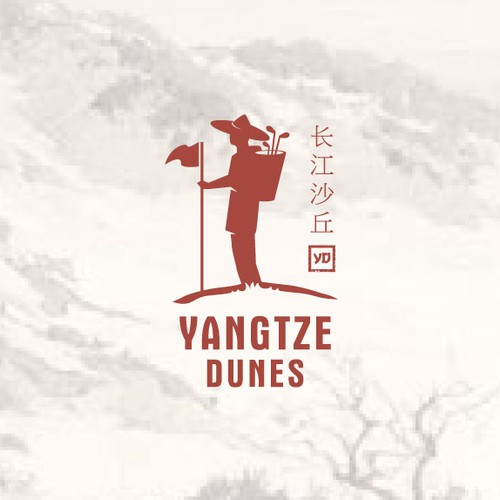 Logo golf course with Chinese element