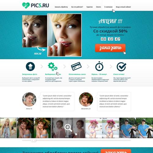 landing page Pic5.ru