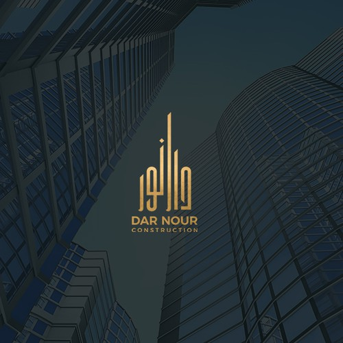 "A creative and clever arabic logo concept for a construction company  ""Dar Nour"""