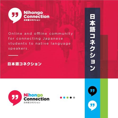 Nihongo Connection