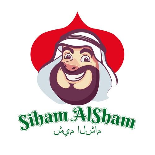 Siham AlSham