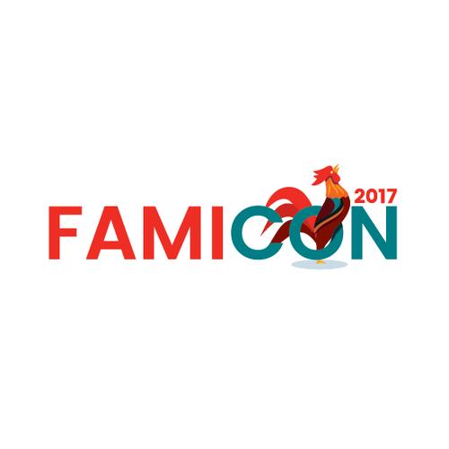 Famicon 2017
