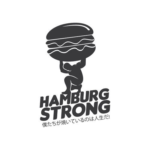HAMBURG STRONG