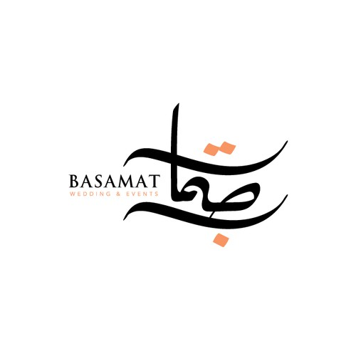 Basamat ( بصمات) Wedding and Events