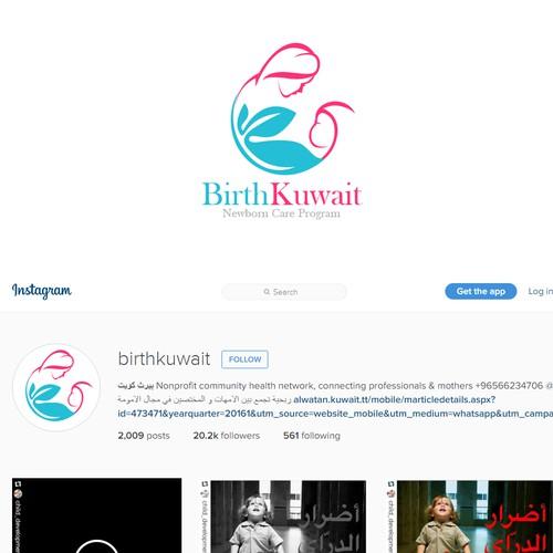 BirthKuwait Logo Design