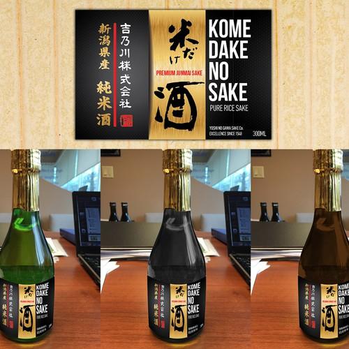 Label for Sake bottle