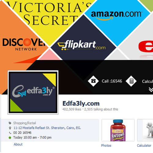 facebook cover for edfa3ly