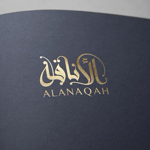 arabic logo concept for Designer fatima