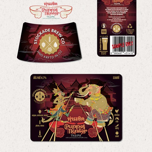 """Puppet Master"" - ""ThaIPA"" beer label design"