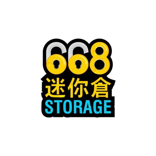 668 Storage