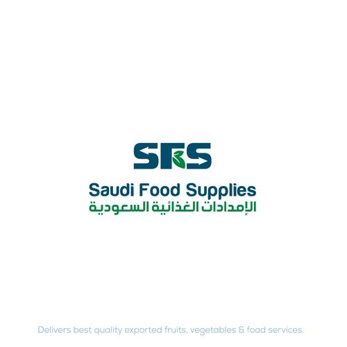 logo SFS