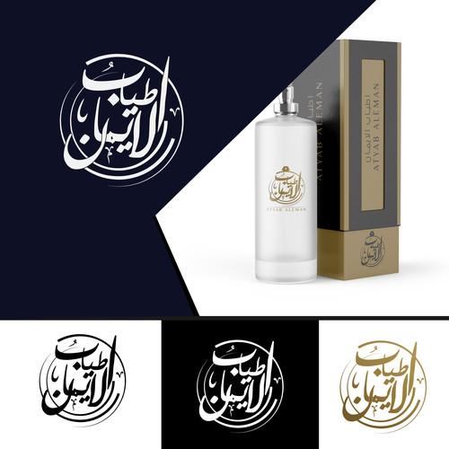 Ateyab Aleman Perfume