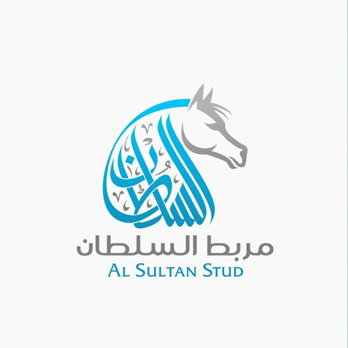 Arabic Logo for Breeding Farm