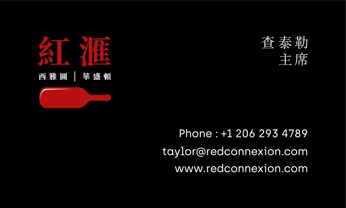 Chinese characters with same font