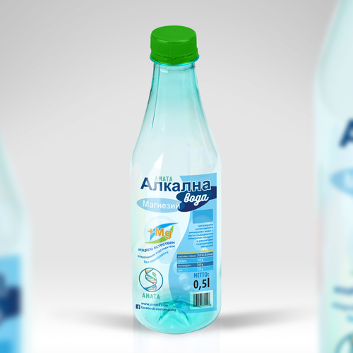 Amata - Bottle Label
