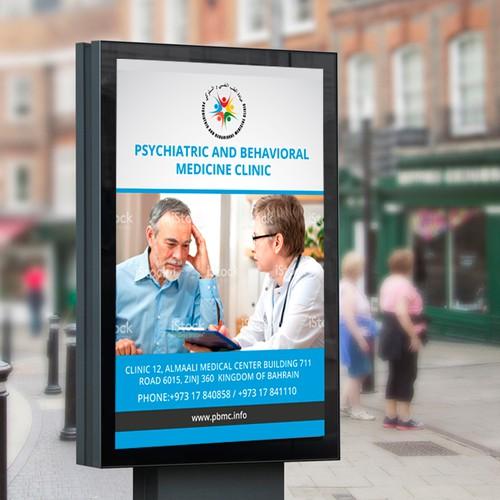 street pole ad