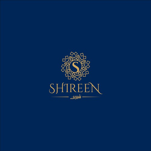 """Shireen"" Middle Eastern Sweets/Dessert Brand logo"