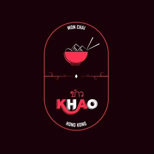 KHAO — Thai Restaurant Logo Design.