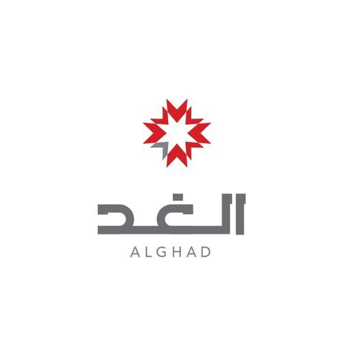 Al Ghad