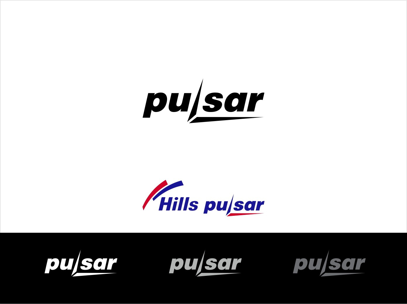 simple Pulsar logo wanted