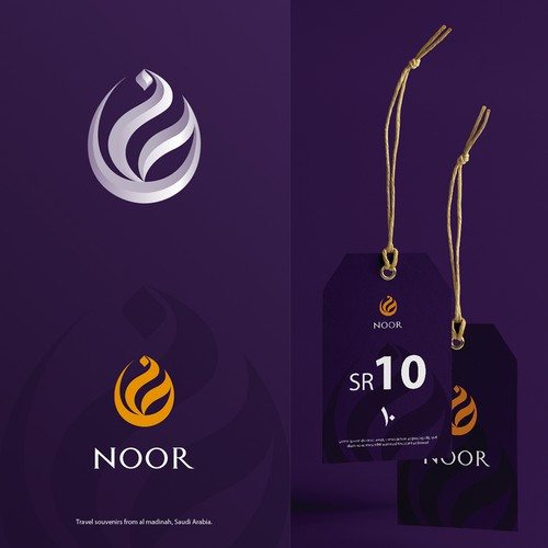 NOOR Logo Design