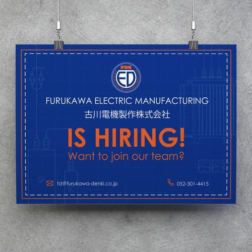 Technical looking banner for Job Fair