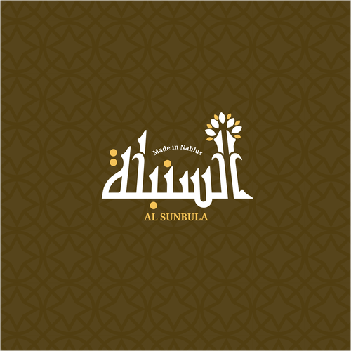 "Logotype for a Tahini product named ""Al Sunbula"""