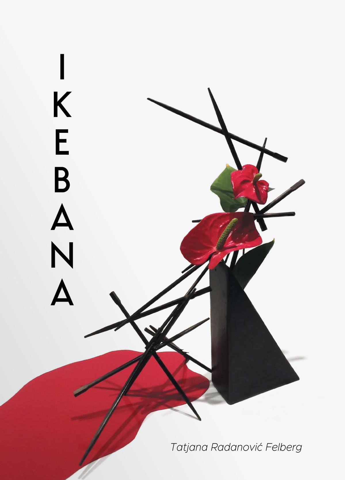Ikebana Typesetting - English Version