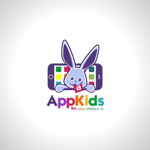 Fun Bunny Logo