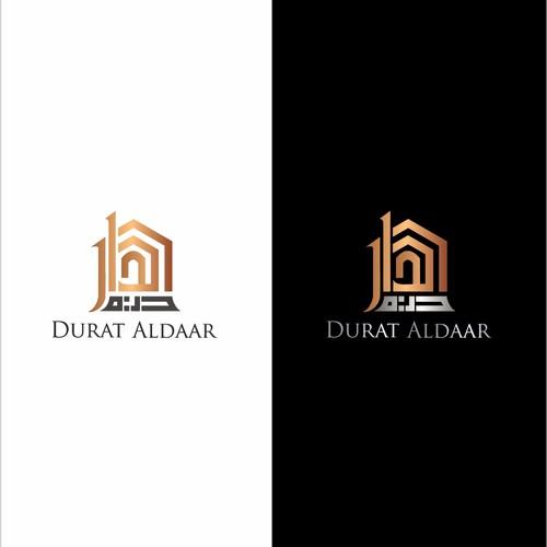 Arabic logo for construction