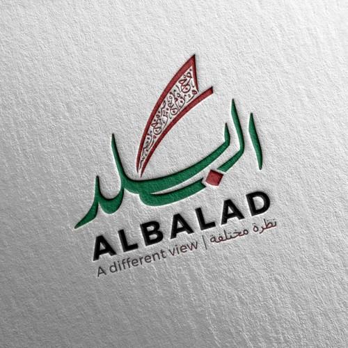 Logo ALBALAD