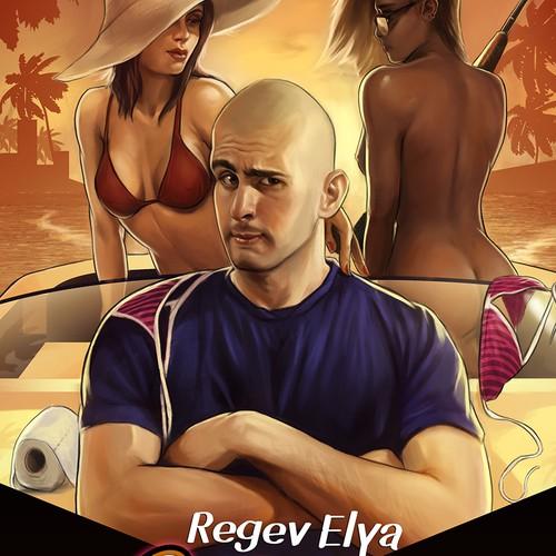 Eccentric book cover for Destination Poon