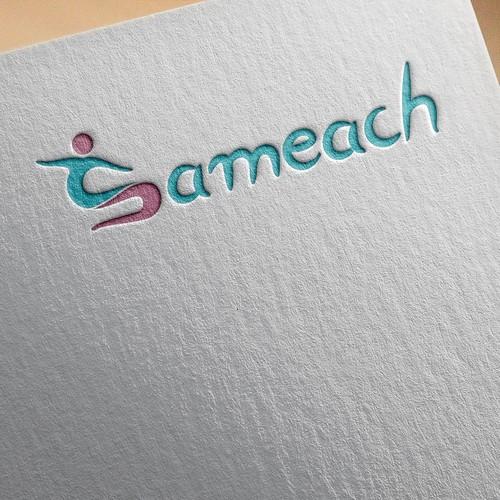 dancing logo - Sameach