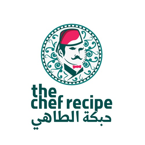 The Chef Recipe Logo Design