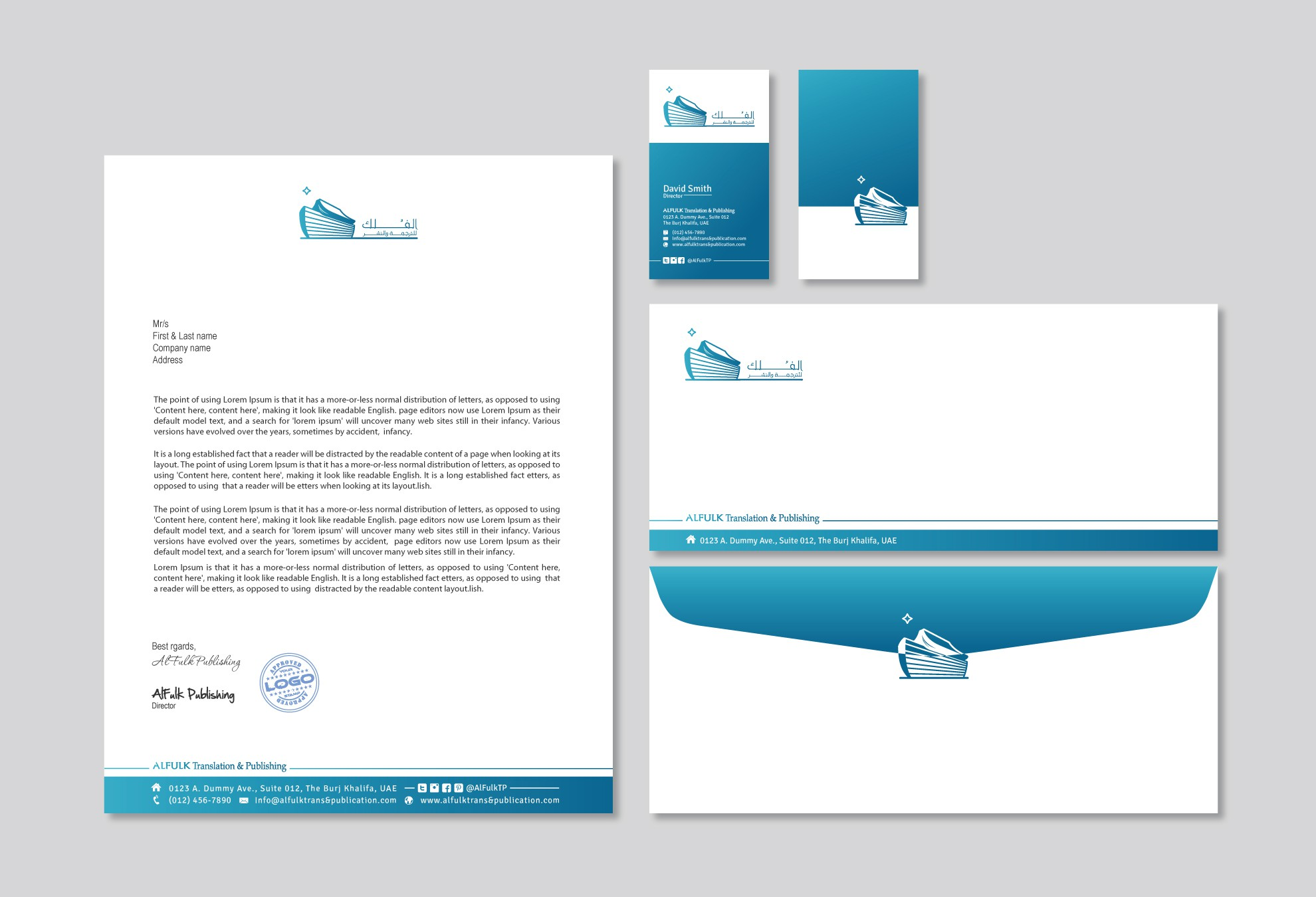 Up for a creativity challenge?! Design a book spine like Business Card & Letterhead for a Publishing house.