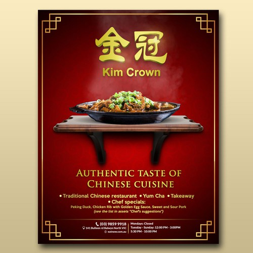 chineese food poster