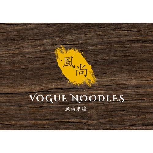 New Restaurant logo needed, NOODLES.......