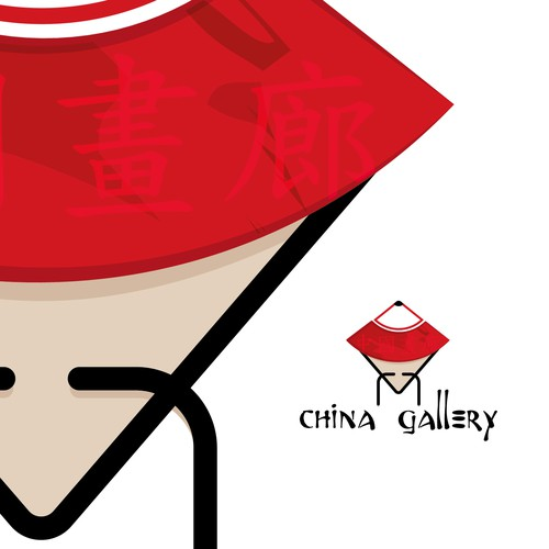 logo concept for China Gallery