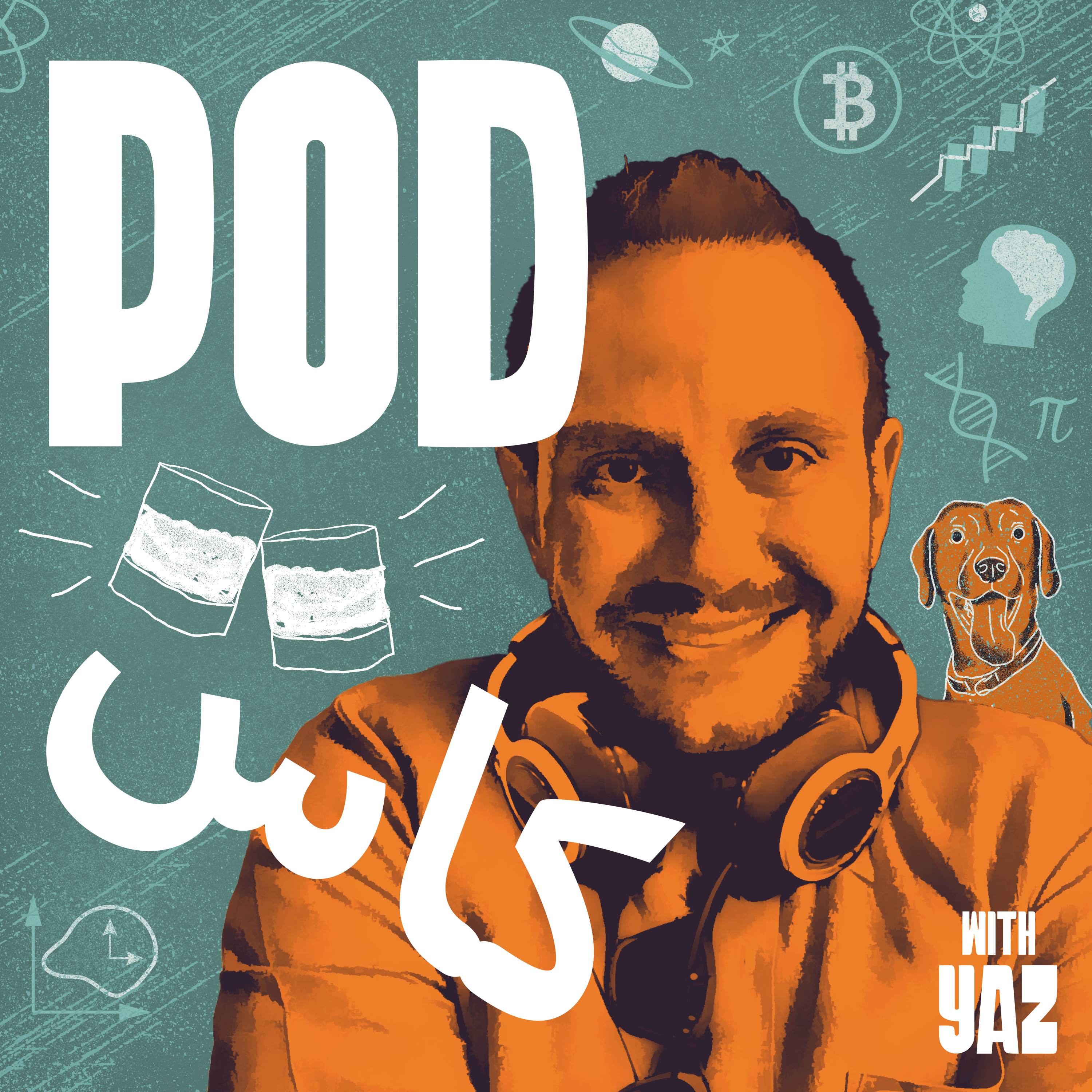Podcast with Yaz cover design corrections
