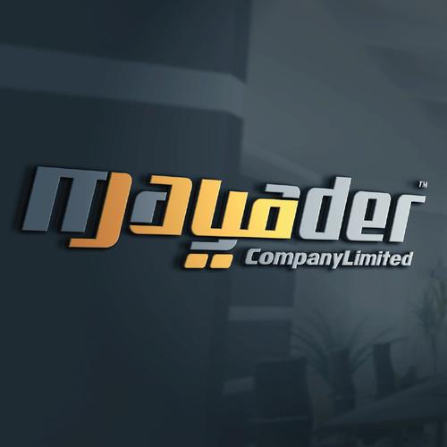Mayader logo (arabic & Eng. version)