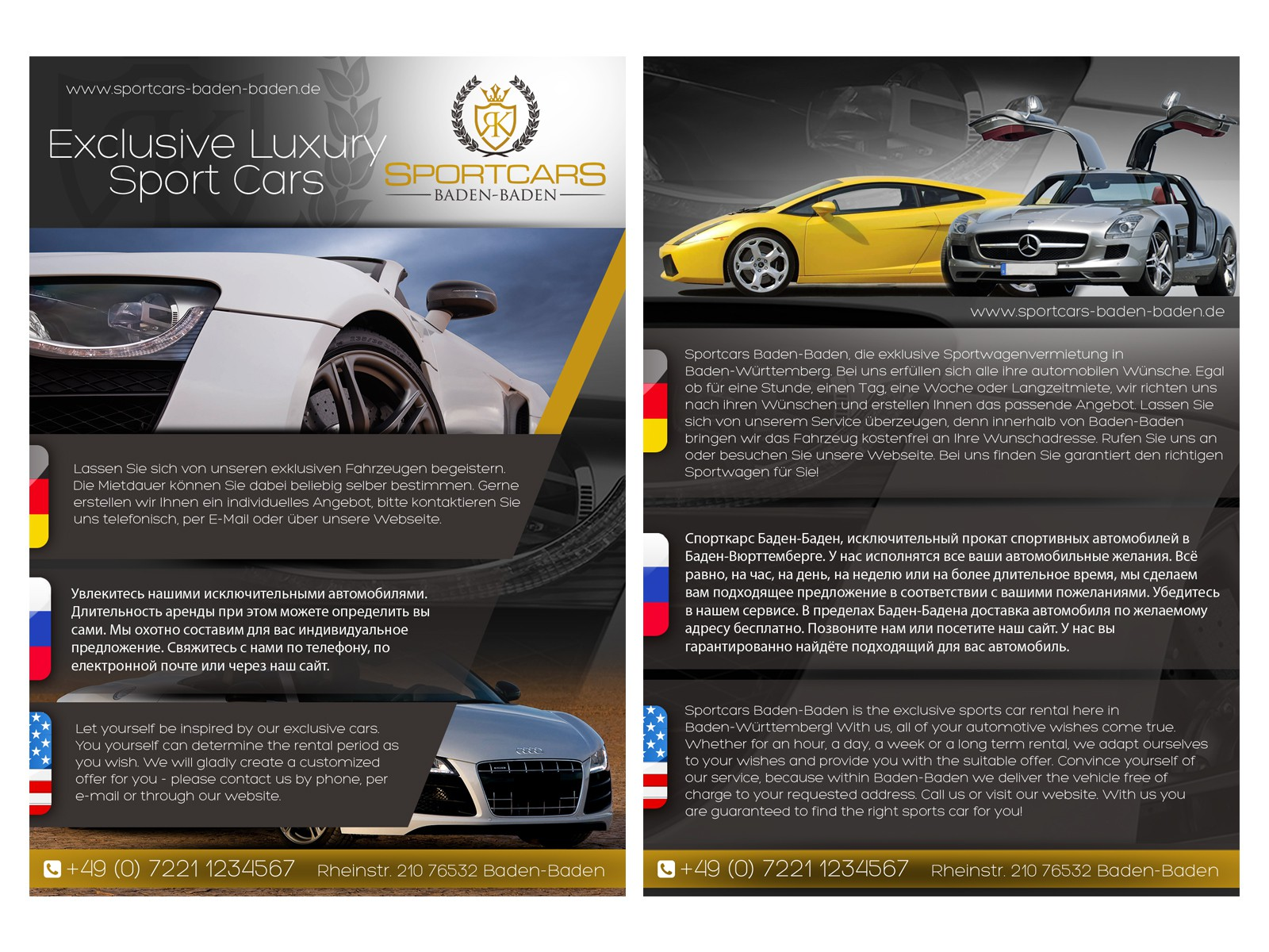 Flyer for a car rental for exclusive luxury sports cars
