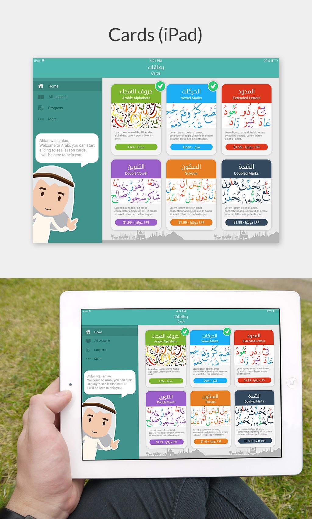 Arabic Speaking App