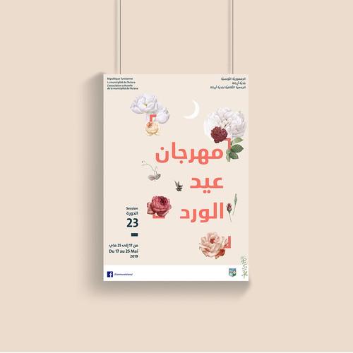 Rose festival poster