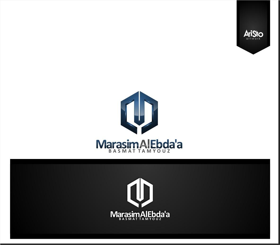 logo for Marasim Al Ebda'a