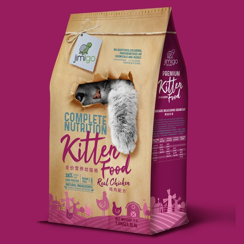 Complete Nutrition Kitten Food