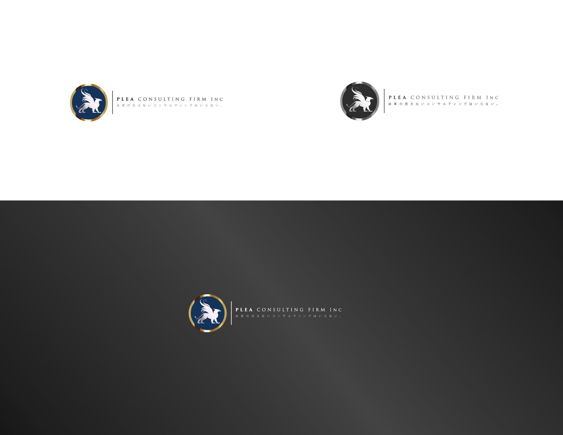 信頼性と厳粛さを伝えるロゴデザインをお願い致します。( translate:I would like a logo design conveying reliability and dignity.)