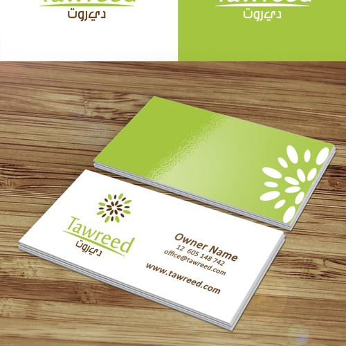 *Prize Guaranteed* Logo for Tawreed