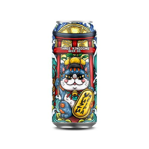 Yuzu Neipa Cat
